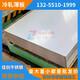 不銹鋼平板132水印 (14)