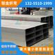 不銹鋼平板132水印 (5)