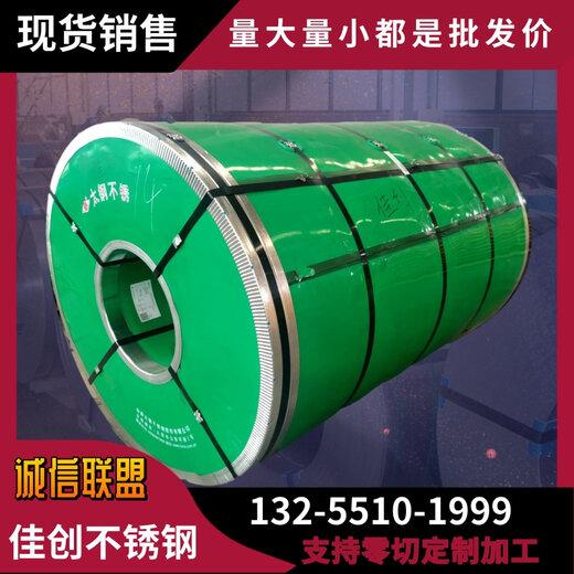 今日太鋼2.0mm304不銹鋼板多少錢一噸/太鋼304不銹鋼價格表