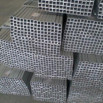 西安镀锌方管镀锌产品全规格全价格低