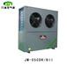 九沐超低温空气能热泵采暖机组