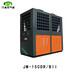 九沐超低温空气能热泵采暖