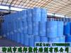 增塑劑的作用增塑劑價格鄰苯二甲酸二辛脂