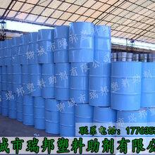 增塑剂的作用增塑剂价格邻苯二甲酸二辛脂