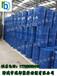 廠家直銷增塑劑、DOP、CX-68型、鄰苯二甲酸二辛酯歡迎來電咨詢
