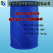 廠家直銷增塑劑、環保增塑劑、DOP、鄰苯二甲酸二辛酯歡迎來電咨詢