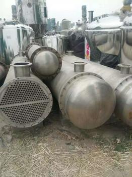 二手316L不锈钢冷凝器二手冷却器二手列管式冷凝器