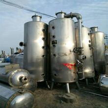 山東濟寧浩運二手MVR降膜蒸發器蒸發器1小時的工作量圖片