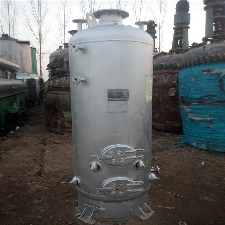 二手锅炉设备转让二手大厂家电加热锅炉