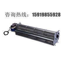 实力厂家直供60350U型横流贯流风机220V大风量采暖炉取暖器横流贯流风扇
