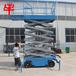 10米移动剪叉式液压升降平台高空作业平台自行走升降机