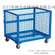 常规仓储笼江门仓储笼可移动仓储笼家用仓储笼