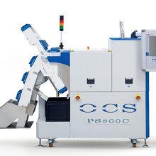 高速粒子扫描及分拣机