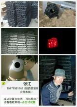 陜西木炭,渭南木炭,寶雞木炭,延安木炭,咸陽木炭圖片