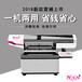 諾彩彩印名片打印機數碼印刷機即打即干一次成型