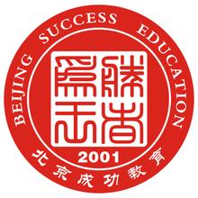 長春藝考專業課文化課培訓學校