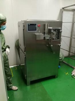 LGS-5中藥配方顆粒干法制粒機