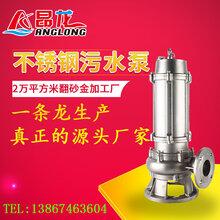 不锈钢潜水污水泵金属制品厂污水排放排污泵不锈钢潜污泵