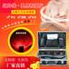 轩源坊高档胸部红外线乳腺检测仪便携式乳透仪乳房检查仪器美容院