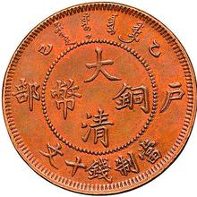 深圳古钱币鉴定中心古钱币鉴定交易深圳市瓷器拍卖图片
