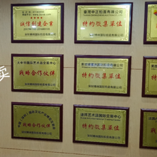 深圳古董古玩鉴定深圳古钱币拍卖瓷器拍卖图片