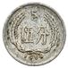 1955年伍分错版硬币