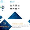 惠州珑玲信息科技有限公司供应正版PULSE绣花制版软件