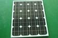 供应太阳能滴胶板、胎压监测太阳能电滴胶板、太阳能电池板