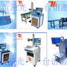 電阻激光打標機東莞激光科技廠家直銷
