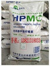 羟丙基甲基纤维素请认准正规厂家天津东光,高纯度高粘度HPMC