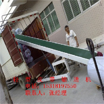 上海磁选滚筒皮带输送机价格行情质量无忧