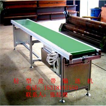 云南保山Z型平台装车输送机故障处理方案技术一流