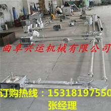 贵州遵义长距离管链输送机操作规程图片