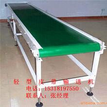 安徽亳州不銹鋼槽型皮帶輸送機安裝流程圖片