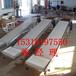 浙江金华通用型PVC皮带输送机操作规程