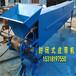 海南海南磁选滚筒皮带输送机生产厂家