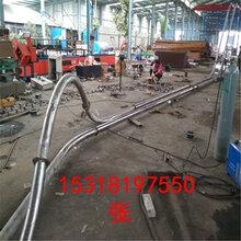 湖北随州304不锈钢管链输送机详情介绍图片