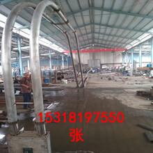湖北武漢304不銹鋼管鏈輸送機運行視頻圖片