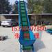 安徽六安PVC裙边挡板皮带输送机安装流程