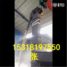 河南许昌环链钢斗垂直提升机口碑商家图片