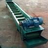 安徽合肥双板链重型刮板输送机用途广泛
