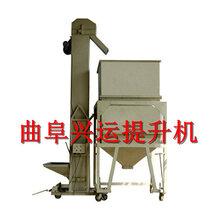 广东广州无残留垂直提升机如何选择图片