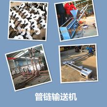 海南三沙耐腐蚀管链输送机货真价实图片