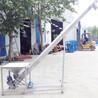 安徽蚌埠不锈钢螺旋提升机诚信厂家