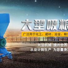 鄂尔立式多功能碾米机多功能组合打米机厂家直销图片