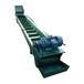 刮板輸送機gss埋刮板輸送機標準LJXY不銹鋼刮板機集