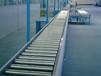 濰坊滾筒機傾斜輸送滾筒Ljxy自動化設備與包裝機械