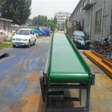 辽宁本溪沙土皮带输送机放心之选图片