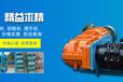 地下粉煤灰裝車機水泥粉氣力輸送機規格型號ljxy山東物