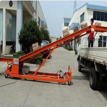 福建漳州加厚防滑皮帶輸送機選擇標準圖片